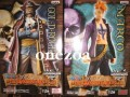 Banpresto One Piece DX The Grandline Men Vol.11
