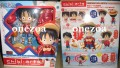 Bandai One Piece Chibi-Arts Monkey D. Luffy