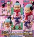 MegaHouse One Piece P.O.P Sailing Again Momonosuke