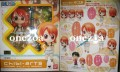 Bandai One Piece Chibi-Arts Nami