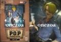 MegaHouse One Piece P.O.P Neo-4 Sanji
