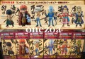 Banpresto One Piece WCF The Worst Generation