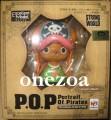 MegaHouse One Piece P.O.P-SE Strong World Edition Tony Tony Chopper