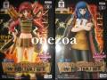 Banpresto One Piece DX The Grandline Lady Film Z Vol.1 Nami Ain