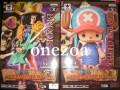 Banpresto One Piece DX The Grandline Men Vol.14