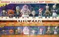 Banpresto One Piece WCF Halloween Special vol.1