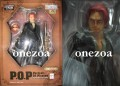MegaHouse One Piece P.O.P-SE Strong World Edition Shanks