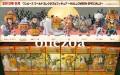 Banpresto One Piece WCF Halloween Special vol.2