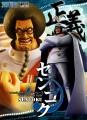 MegaHouse One Piece P.O.P-LTD Limited Edition Sengoku