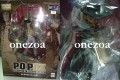 MegaHouse One Piece P.O.P Neo-DX Dracule Mihawk ver.1