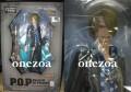 MegaHouse One Piece P.O.P-SE Strong World Edition Sanji