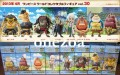 Banpresto One Piece WCF tv Vol.30 Buster Call on Ohara Incident