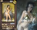 MegaHouse One Piece P.O.P Limited Bikini Boa Hancock ver.Gold