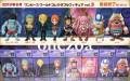 Banpresto One Piece WCF tv Vol.3 Thriller Bark Fight