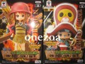 Banpresto One Piece DX The Grandline Children Film Z Vol.1