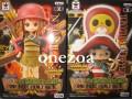 Banpresto One Piece DX The Grandline Children Film Z Vol.1