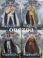 Banpresto One Piece DX Marines Vol.1 + Vol.2 figure set of 4