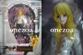 MegaHouse One Piece P.O.P-LTD Limited Edition Cavendish