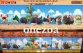 Banpresto One Piece WCF Zoo Animal World Vol.1