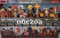 Banpresto One Piece WCF Movie Film Z vol.3