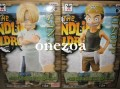 Banpresto One Piece DX The Grandline Children Vol.6