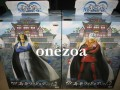 Banpresto One Piece DX Marines Vol.2 figure set of 2