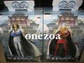 Banpresto One Piece DX Marines Vol.2 figure set of 2