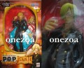 MegaHouse One Piece P.O.P Neo Sailing Again Sanji