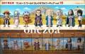 Banpresto One Piece WCF tv Vol.15 Alabasta Arabasta