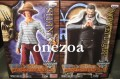 Banpresto One Piece DX The Grandline Men Vol.0 I