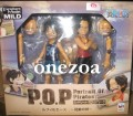 MegaHouse One Piece P.O.P Mild CB-EX Luffy & Ace Brother Bond