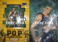MegaHouse One Piece P.O.P Neo-3 Roronoa Zoro