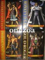 Banpresto One Piece DX Title of D Vol.1 + Vol.2 figure set of 4