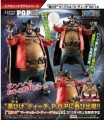 MegaHouse One Piece P.O.P EX ver 1.5 Blackbeard