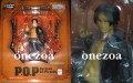 MegaHouse One Piece P.O.P-SE Strong World Edition Portgas D. Ace