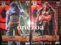Banpresto One Piece DX The Grandline Men Vol.15