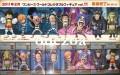 Banpresto One Piece WCF tv Vol.11 Impel Down Prison