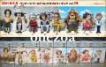 Banpresto One Piece WCF tv Vol.14 Marineford