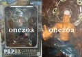 MegaHouse One Piece P.O.P Neo-DX God Enel