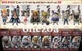 Banpresto One Piece WCF tv Vol.33 Whitebeard Pirates Division Commanders II