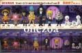 Banpresto One Piece WCF tv Vol.2 Thriller Bark Night