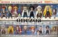 Banpresto One Piece WCF tv Vol.0 The Great Age