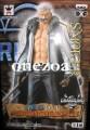 Banpresto One Piece DXF The Grandline Men Vol.16 Smoker