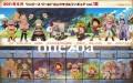 Banpresto One Piece WCF tv Vol.18 Skypiea I