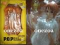 MegaHouse One Piece P.O.P-SE Strong World Edition Nami Ending ver.