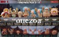 Banpresto One Piece WCF Movie Film Z vol.2