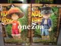 Banpresto One Piece DX The Grandline Children Vol.1