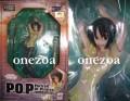 MegaHouse One Piece P.O.P Neo-7 Tashigi