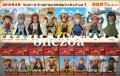 Banpresto One Piece WCF tv Vol.1 Loguetown
