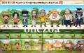Banpresto One Piece WCF tv Vol.20 Dawn Island